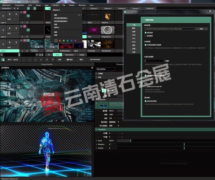 Resolume Arena 6 0 11 Windows中文破解版下载_昆明LED显示屏租赁,租